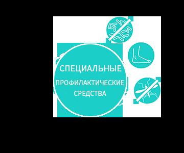 Icon Startseite